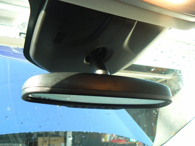 How to remove rear view mirror with pictures for Interior rear view mirror replacement glass